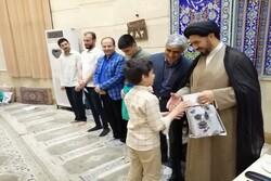 اختتامیه پنجمین دوره آموزش قرآن دارالقرآن تسنیم