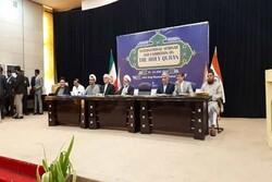 نخستین هفته قرآنی جمهوری اسلامی ایران در هند با پیام وزیر ارشاد