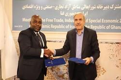 إيران توقع مذكرة تعاون مع غانا