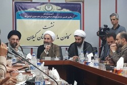 هیئت اندیشه ورز کانون مداحان استان گیلان تشکیل شود