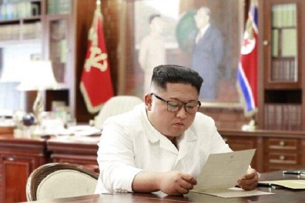 شمالی کوریا کے سربراہ کو صدر ٹرمپ کا خط موصول