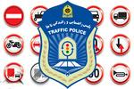 لغو آموزش ها و آزمون های نظری گواهینامه رانندگی در استان ایلام