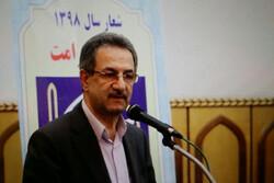 ۷۰ درصد آب مورد نیاز تهران از آب های سطحی تامین می شود