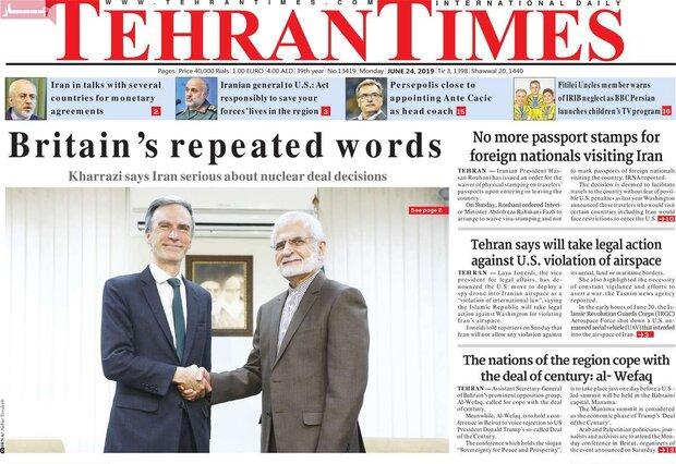 صفحه اول روزنامههای ۳ تیر ۹۸