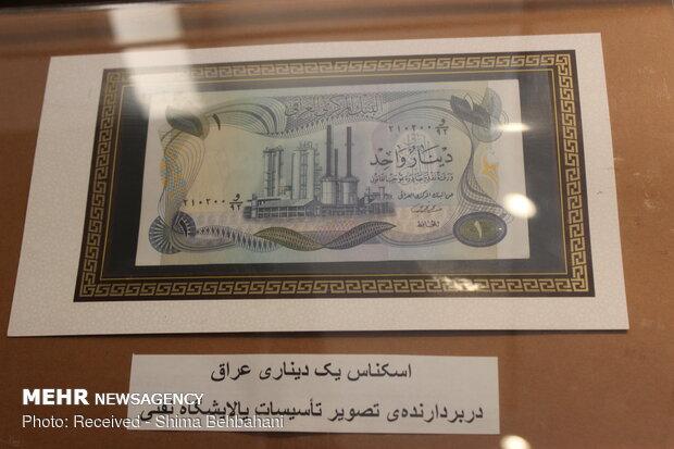 Abadan Gasoline House Museum