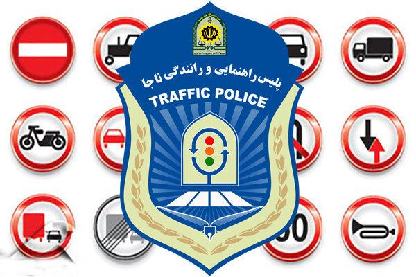کاهش ۱۰ درصدی متقاضیان گواهینامه رانندگی در ایلام