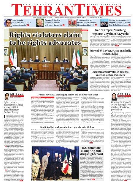 13420.pdf - صفحه 1