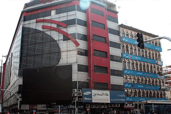 قطع برق مجتمع تجاری علاءالدین به دلیل مصرف بالا بود