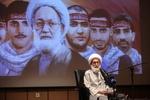 """İran'da """"Yüzyılın Anlaşması"""" karşıtı toplantı"""