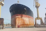 Iran repairs oil supertanker for first time in country