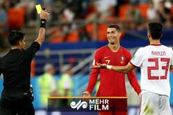 سالروز افتخار آفرینی تیم ملی فوتبال ایران مقابل پرتغال