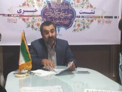 جشنهای زیر سایه خورشید در ۲۸ شهرستان فارس برگزار می شود