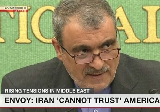 Iran can't trust US to hold dialogues: envoy to Japan