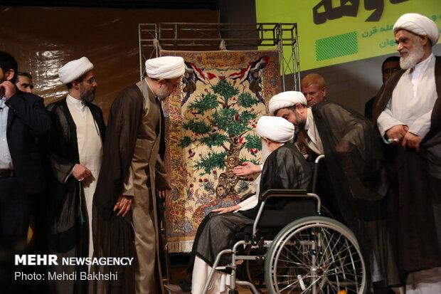 """Shabab al- Moqawama"" Conf. kicks off in Qom prov."