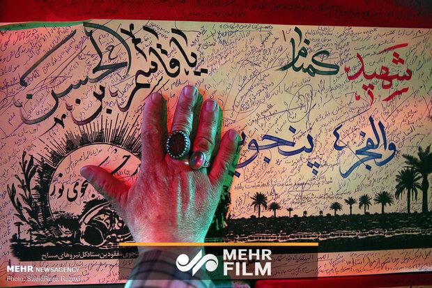 فتوکلیپ مهر/ سلام شهید پَرپَرم سلام عزیز برادرم