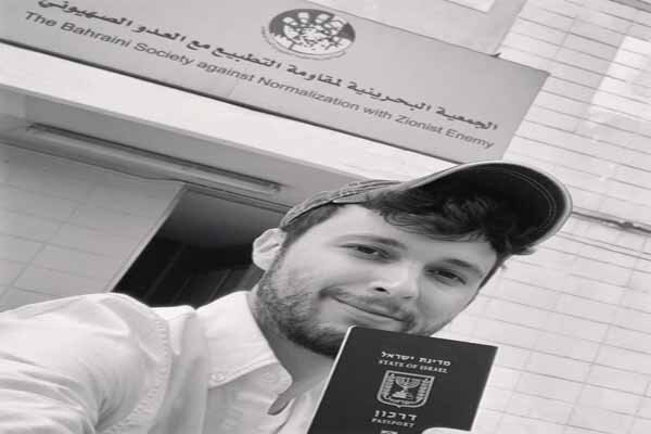 اقدام تحریک آمیز خبرنگار صهیونیست در منامه و واکنش بحرینیها