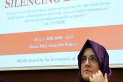 خديجة جنكيز: المحاكمة أجريت وراء أبواب مغلقة