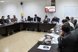 کارگروه انرژی پدافند غیرعامل استان سمنان تشکیل جلسه داد