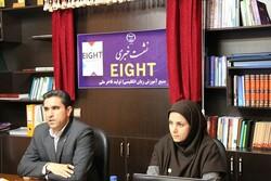 گام متخصصان در آموزش زبان انگلیسی با رویکرد ایرانی و اسلامی