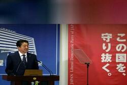 آغاز رقابتهای انتخاباتی مجلس سنای ژاپن
