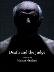 """""""Death and the Judge"""""""