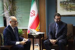 حضور گروه ایرانی در جشنواره بینالمللی فولکلور کرواسی