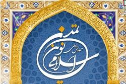 پنجمین همایش ملی تمدن نوین اسلامی برگزار می شود