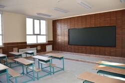 Tehran short of 12,000 classrooms