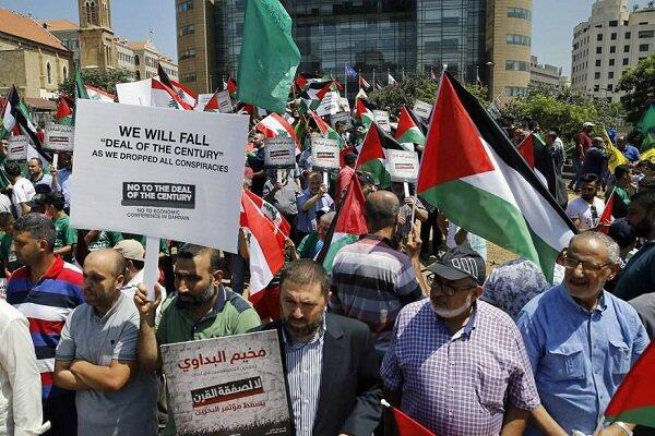 Lübnan'da Bahreyn Çalıştayı protesto edildi