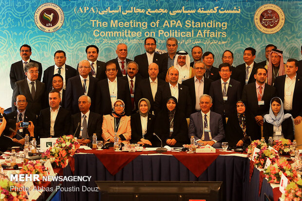Meeting of APA Standing Committee on Political Affairs in Isfahan