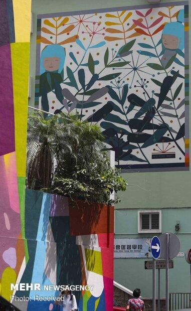 sokak sanat festivali