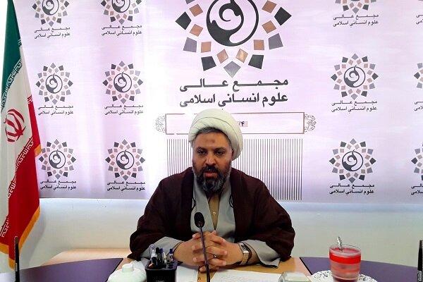 کنگره پنجم علوم انسانی اسلامی ناظر به مسائل روز است