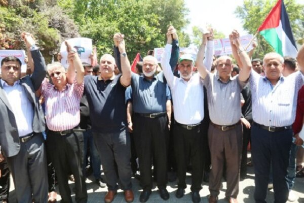 استمرار المظاهرات المنددة بمؤتمر البحرين فی غزه