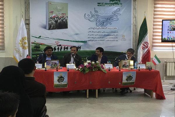 خونشریکی ایرانیها وافغانستانیها/مهاجرین انکار شدهاند