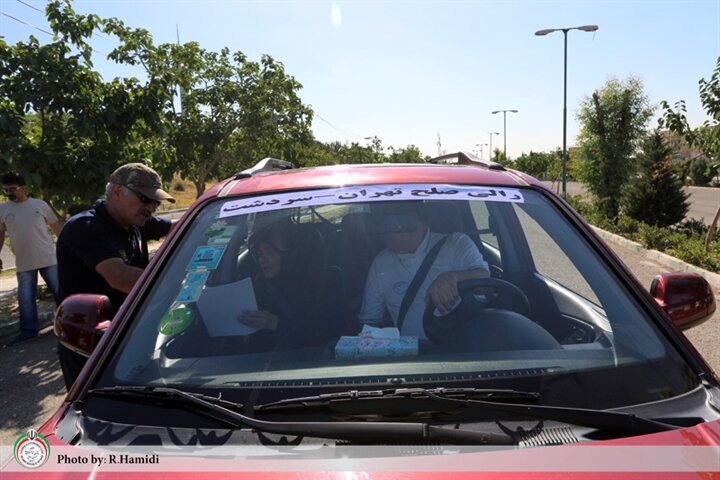 Tehran-Sardasht car rally to promote peace and friendship