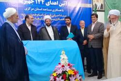 آئین رونمایی از ۱۴۴ جهیزیه برای اهدا به زوجهای جوان در اراک