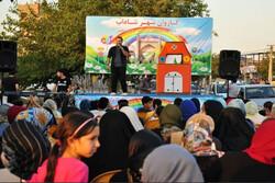اجرای جشنواره تابستانی شهر شاداب با ۱۶۵ برنامه در قزوین