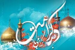 ویژه برنامههای فرهنگی تبلیغی در کرمان اجرا می شود