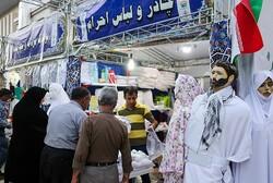 اولین نمایشگاه سوغات حجاج در کرمانشاه برپا میشود