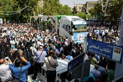 دفاع مقدس کے 150 شہیدوں کی تشییع جنازہ