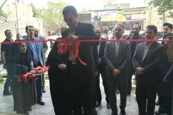 نهمین دفتر خدمات الکترونیک قضایی استان سمنان در شاهرود گشایش یافت