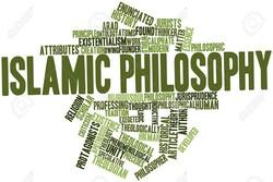 کنفرانس بینالمللی منطق در فلسفه اسلامی برگزار می شود