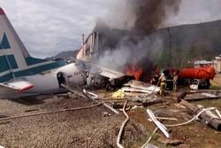 کیلی فورنیا میں چھوٹا طیارہ گر کر تباہ/ 2 افراد ہلاک
