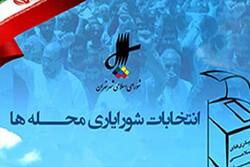 تامین امنیت انتخابات شورایاریها با حضور بیش از ۵ هزار نیروی انتظامی