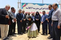 کمبود فضاهای آموزشی جنوب استان بوشهر جبران میشود