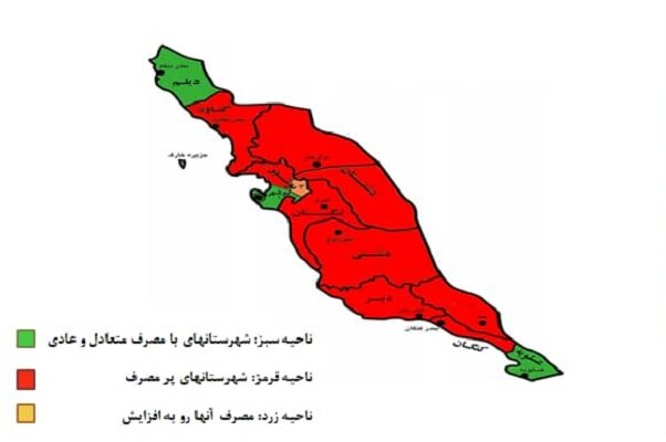 وضعیت مصرف برق در ۷ شهرستان استان بوشهر قرمز شد