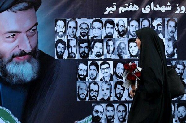 مراسم روز «افشای حقوق بشر آمریکایی» در قزوین برگزار میشود