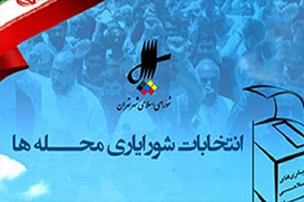 تامین امنیت انتخابات شورایاریها باحضور بیش از۵هزار نیروی انتظامی