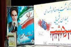 سردشت نماد مظلومیت ایران و برخورد دوگانه مجامع بین المللی است
