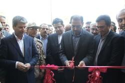سالن یادمان شهدای شیمیایی سردشت افتتاح شد